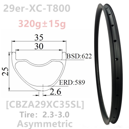 [CBZA29XC35SL] Only 320g T1000 35mm Width 25mm Depth Asymmetric 29er Carbon Fiber Mountain Bike wheel Hookless Tubeless XC AM 29er carbon rims
