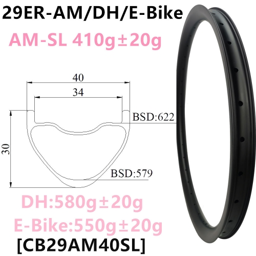 [CBZA29AM40SL] Premium Symmetreic 410g AM 40mm Width 30mm depth 29er Carbon Fiber Mountain Bike Hookless Tubeless Compatible Downhill mtb rims