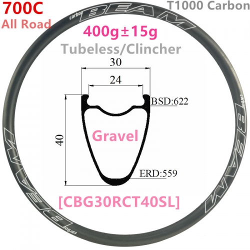 [CBG30RCT40SL-700C] Only 400g NEW Gravel Bike 40mm Depth 700C Carbon Fiber Road Rim Clincher Tubeless Compatible carbon rims