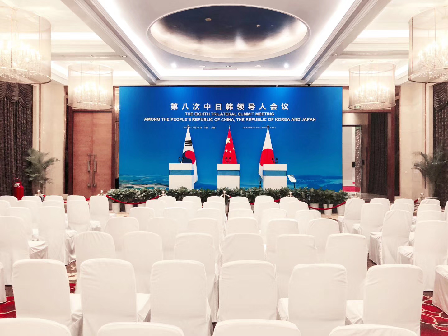 FeiBiXuan in The Eighth Trilateral Summit Meeting Among The People's Republic of China, The Republic of Korea and Japan