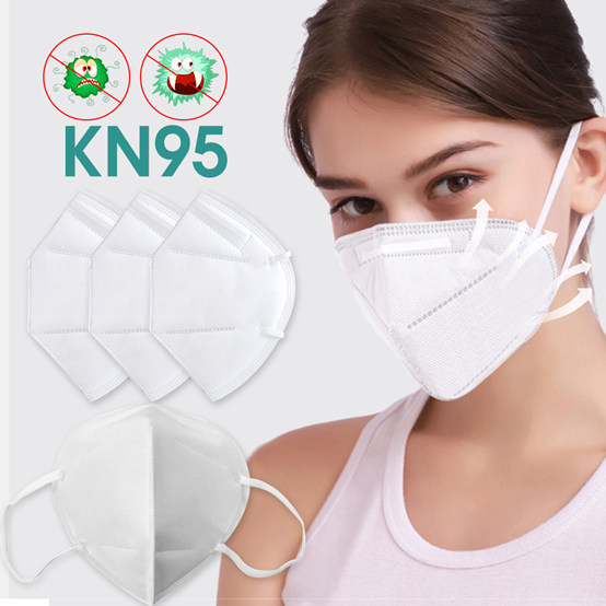 KN95 Face Mask in Feibixuan