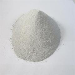 硬脂酸钾CAS 593-29-3