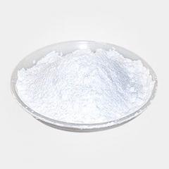 氧化镧CAS 1312-81-8