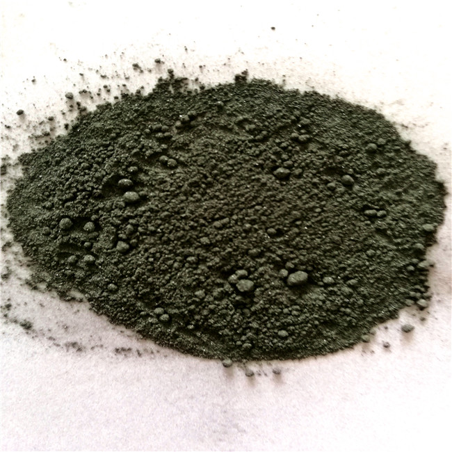 Boron Carbide Nanoparticles Nano B4C Powder CAS 12069-32-8