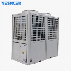 Air Cooled Module Unit Chiller