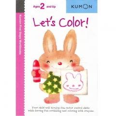 Kumon Lets Color
