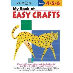 Kumon My Book of Easy Crafts
