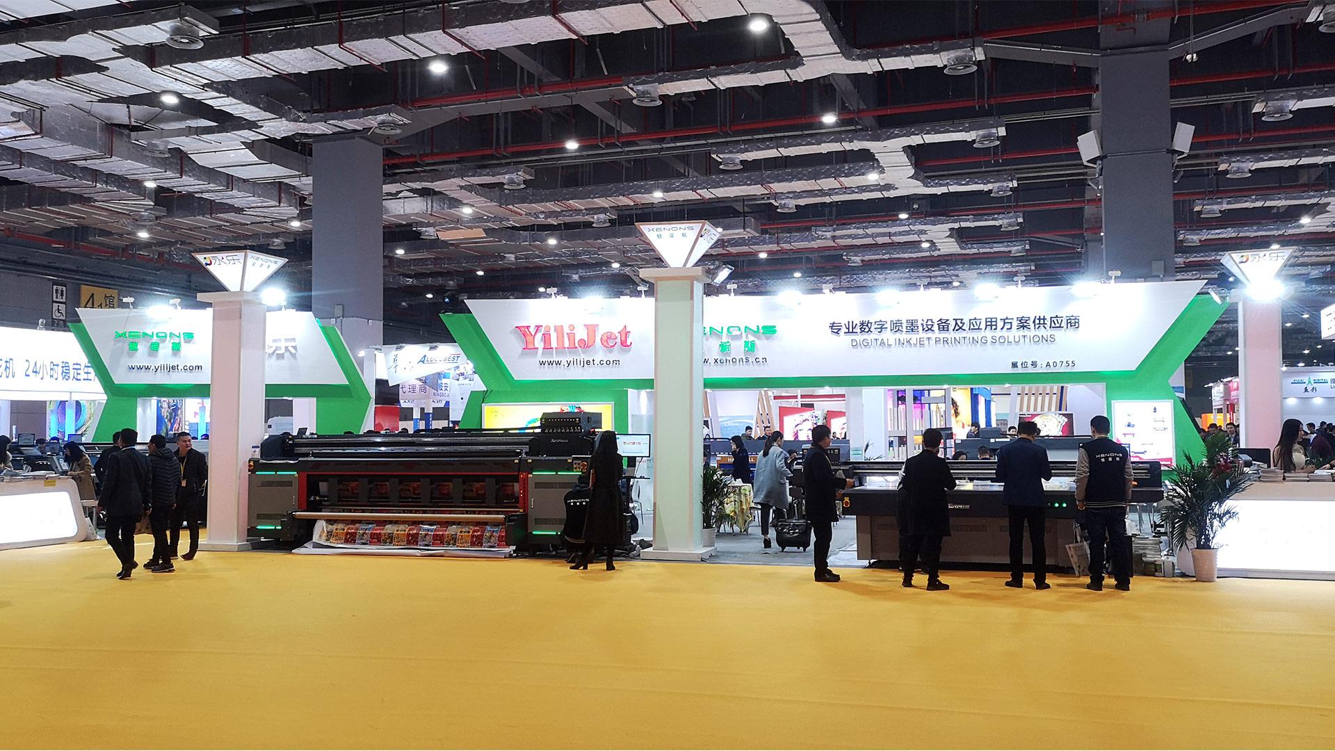 Shanghai AD & sign expo | Xenons