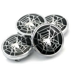 60mm Silver Spider Styling Car Wheel Center Hub Caps Set of 4