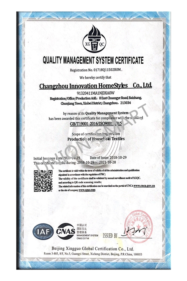 QUALITY MANAGEMENT SYSTEM CERTIFIATE