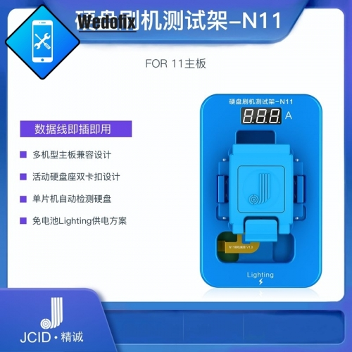 JC Pro1000S N6 N7 N8 Phone PCIE NAND Flash Tool Phone NAND Error Code Detect Tool for iPhone 6 6P 7 7P 8 8P X Xs/max 11