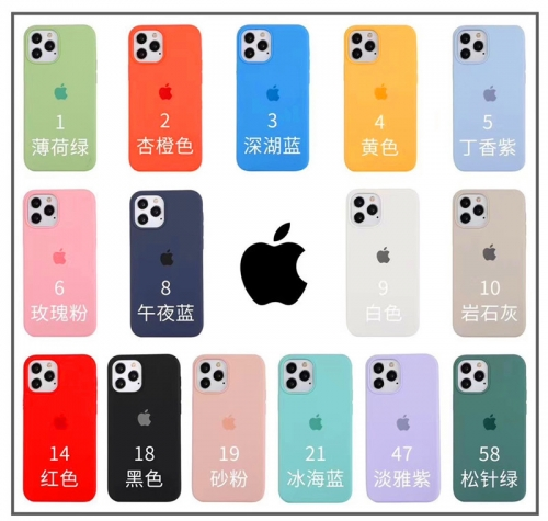 OEM iPhone 12 Silicone Case Official Color Case with Logo for iPhone 12 Mini 12pro/max