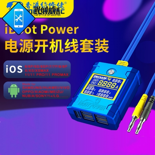 Mechanic iboot Power DC Power Supply Cable with LCD Display for iPhone Android Boot