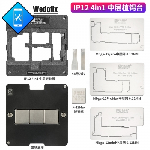 Amaoe 5 in 1 Phone Motherboard BGA Reball Stencil with Positioning Mould Heating Sheld for iPhone 12mini 12 12pro/max