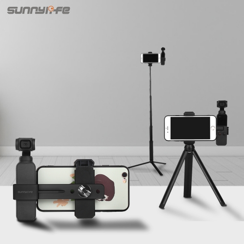 Sunnylife Smartphone Fixing Bracket Clamp Extending Rod Tripod for DJI OSMO POCKET