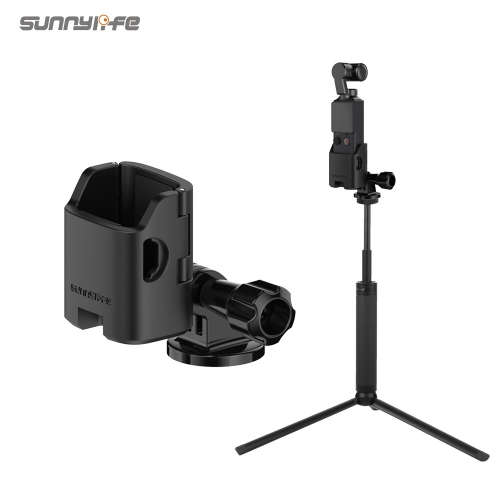 Sunnylife Base Adapter Backpack Clamp Tripod Connecting Accessories for FIMI PALM Gimbal Camera