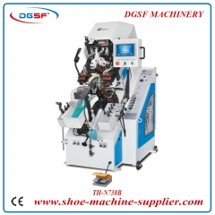 7 Pincers Computerized Shoe Toe Lasting Machine N738B