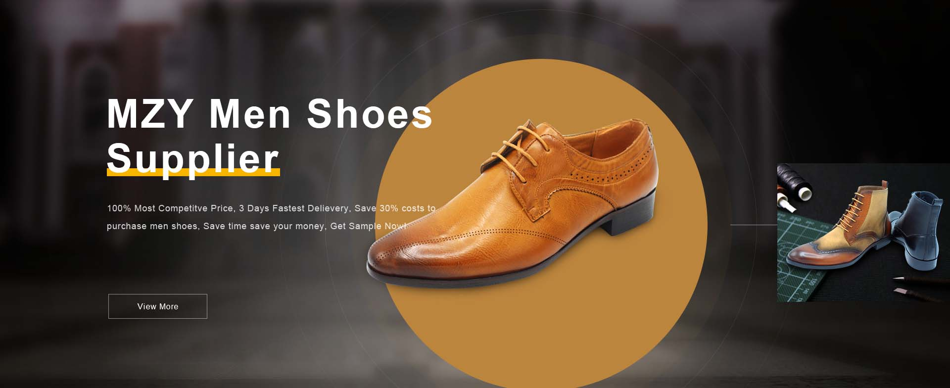 Product manufacturing footwear for children