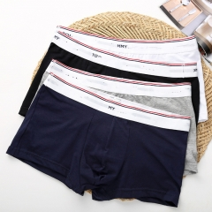 2965 Stretch Cotton Boxer Shorts Men's Underwear Breathable Underpants men's Panties