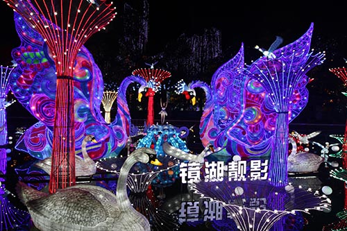 Lighting Model for Lantern Festival