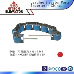 Escalator Chain Series