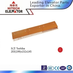 Escalator Comb Plate Series