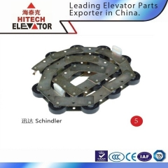 Escalator Reverse Chain Series