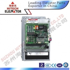 Elevator integrated controller
