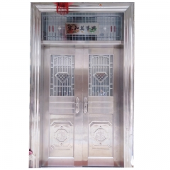 Stainless Steel Main Door Designs Stainless Steel ...