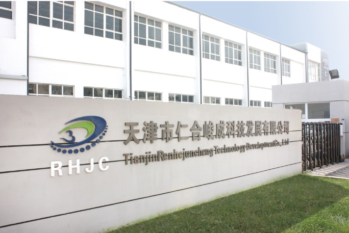 RHJC micromotor factory outlook building
