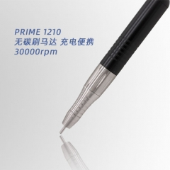 PRIME-1210-BRUSHLESS-RHJC