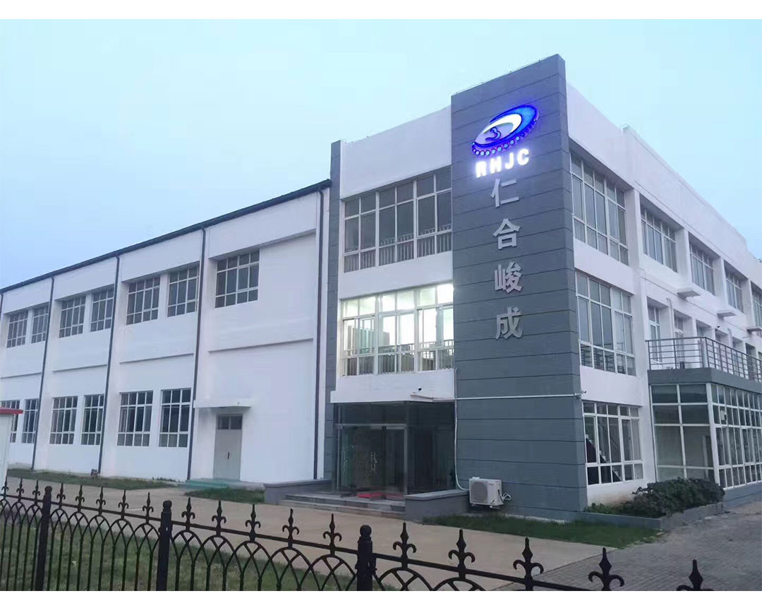 outlook buliding of rhjc micromotor manufacturer
