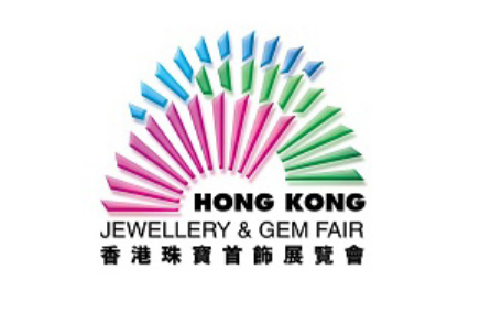 Jewelry micromotor exhibition in September Hong Kong