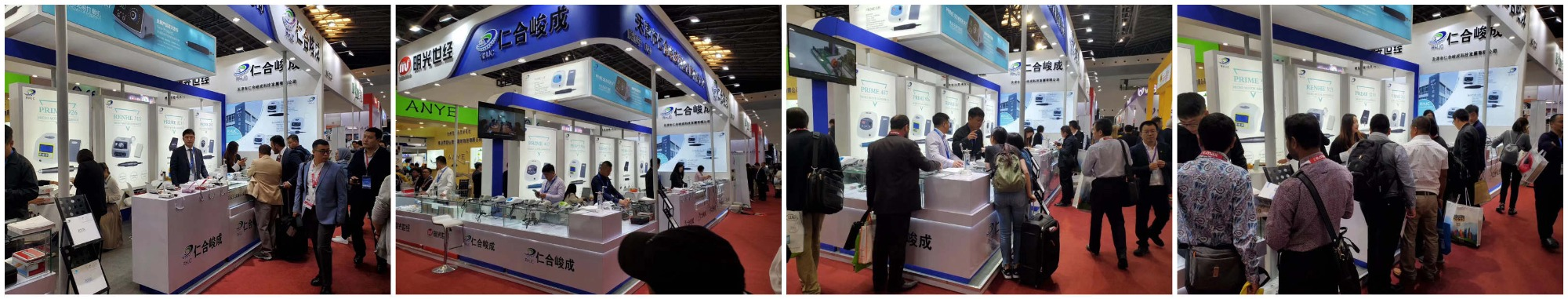 RHJC dental micromotor in Dentech China