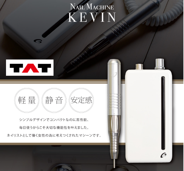 Kevin-TAT-From JAPAN