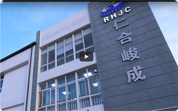 RHJC factory introduction video