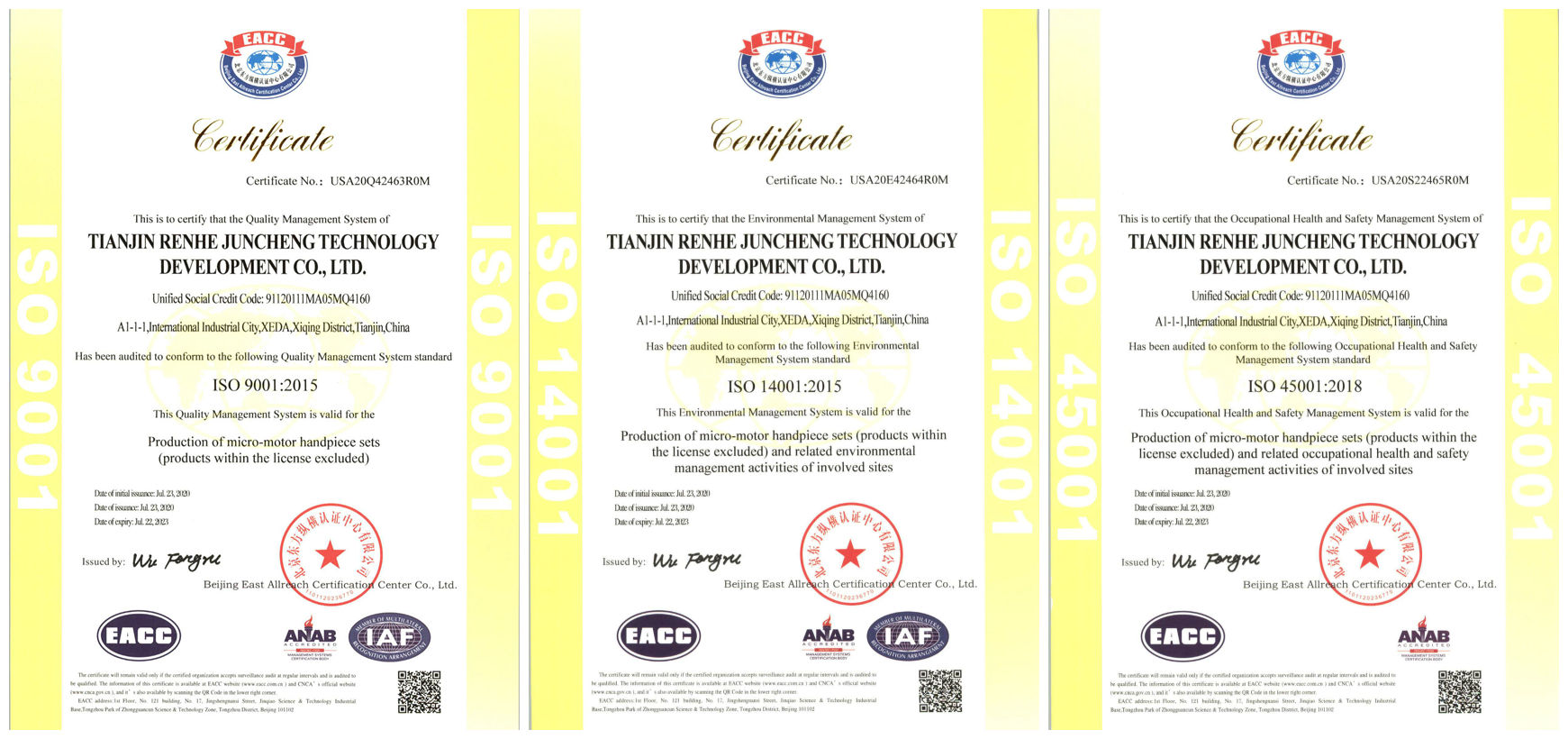 ISO international certificates of nail drill supplier -rhjc