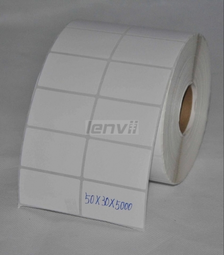 LENVII Barcode Paper with Ribbon, Barcode Stickers, Barcode Lables, Printed Serial Number Barcode Labels, Sequential Barcode Stickers, Consecutive num