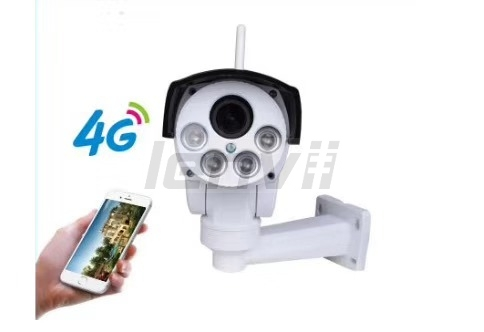 LENVII 5X Zoom 1080P Wifi & 4G Waterproof Metal Case with Base, 360° Rotatable, All in one IP Camera, LV-CI360