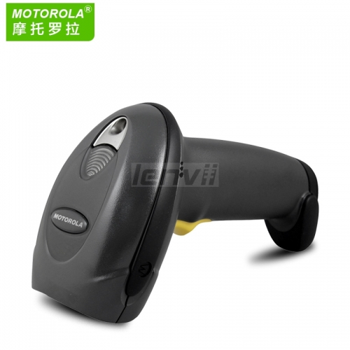 Zebra Symbol DS4208 2D Wired Handheld Barcode Reader