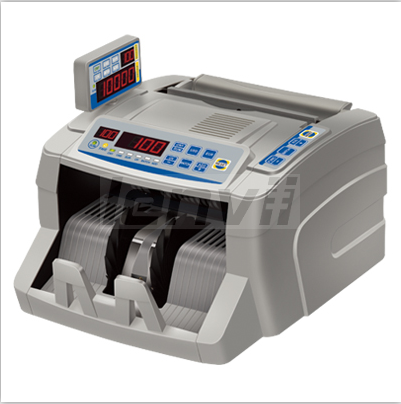 Momey Counter High Speed Money Counting Machine, with UV, MG, IR Counterfeit Bill Detector & Front Loader | LENVII N75