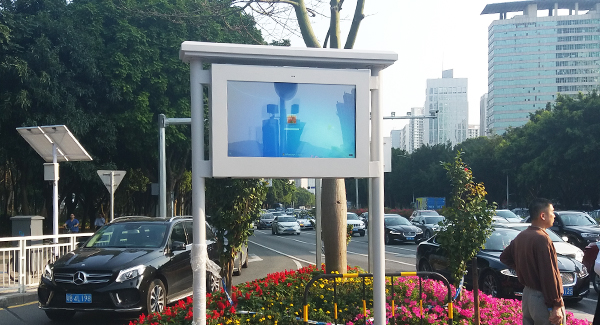 "55"" outdoor LCD display"
