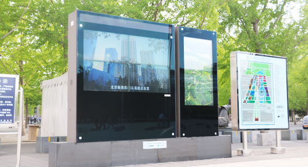 "55"" outdoor lcd digital signage"