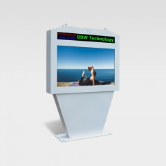 Horizontal Floor Stand Outdoor LCD Digital Signage