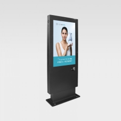 Ultra thin outdoor self-service terminal with RFID