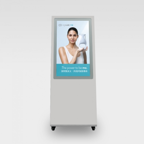 L-style LCD digital signage kiosk