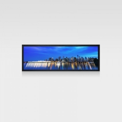 Stretched bar LCD displays