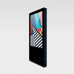 Door open LCD digital signage