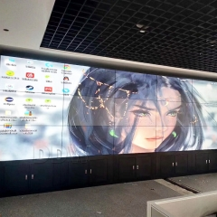 55 inch 1.8mm bezel LG Video Wall Display