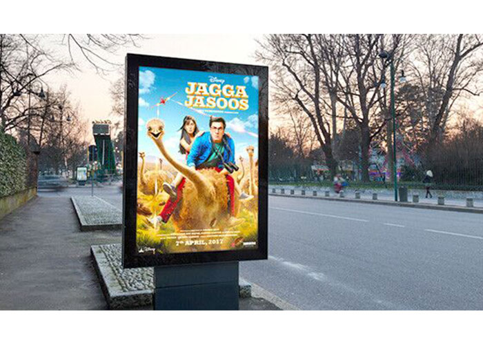 8 Key Features Of Outdoor LCD Advertising Display